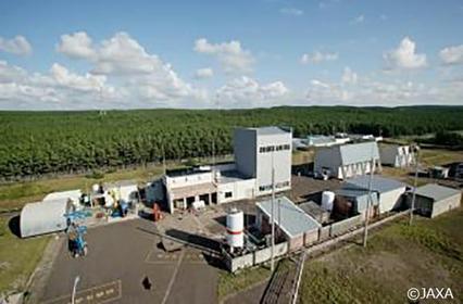 国立研究開発法人宇宙航空研究開発機構 能代ロケット実験場 image