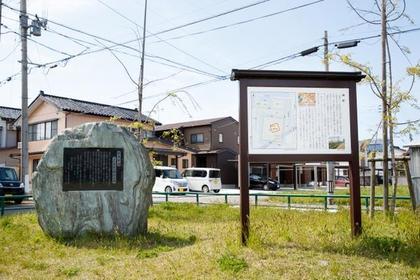 御館公園(御館跡) image
