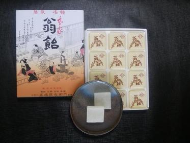 高橋孫左衛門商店 image