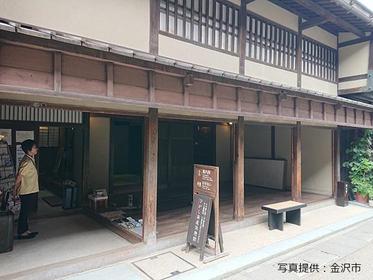 ひがし茶屋休憩館 image