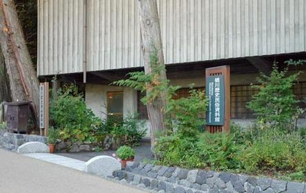 Narakawa Historical and Folklore Museum image