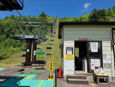 Maeyama Summer Lift image