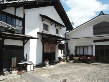 Osawa Sake Brewery Folk Customs Museum image