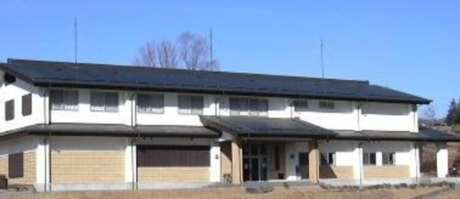 Fujimi Town History and Folklore Museum image