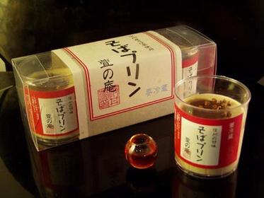 蔵元 坂井銘醸 酒造コレクション image