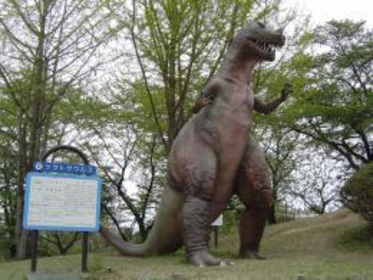 Chausuyama Dinosaur Park/Natural Botanical Gardens image