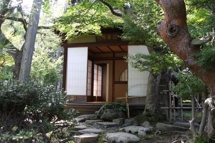 Daikanjin Temple Treasure House image