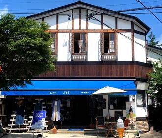 COUNT INDIGO(カウント インディゴ) 軽井沢本通り店 image