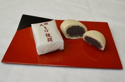 御菓子司 芳香堂 image