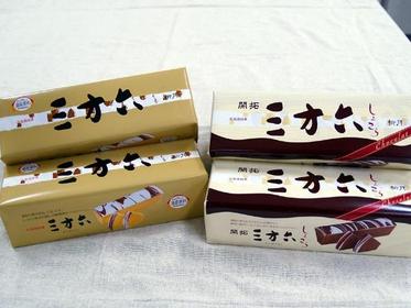 たんばや 釧路空港売店 image