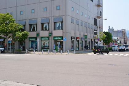松岡商店 image