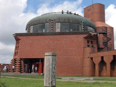 Kushiro Marsh Observatory image