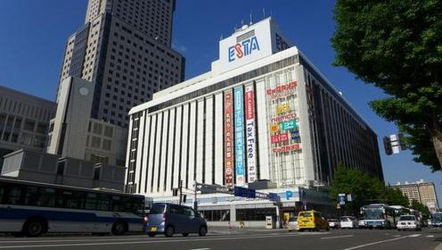 Sapporo ESTA image