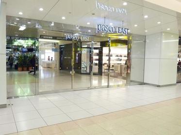 Shopping center Paseo image