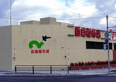 Shin Nantaru Market image