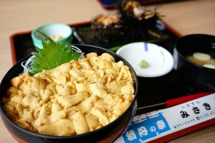 御食事處 MISAKI image