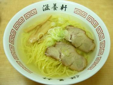 Jiyoken image