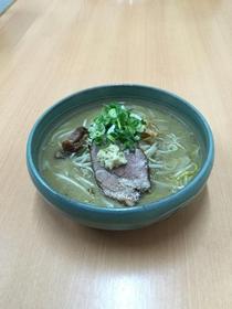 Noodle Shop Saimi image