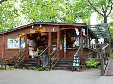 Asahiyama Zoo Club East Gate Shop image