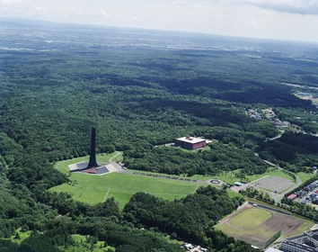 Prefectural Natural Park Nopporo Forest Park image