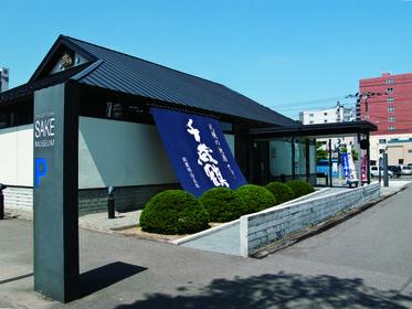 Chitosetsuru Sake Museum image