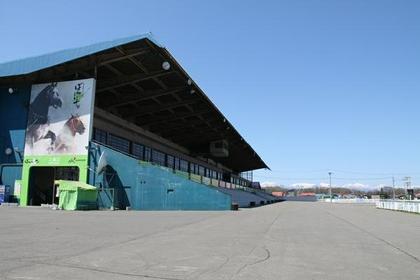 Ban'ei Tokachi (Obihiro Racecourse) image