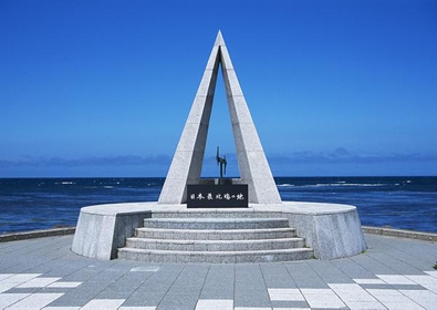 Japan's Northern Most Point Monument image
