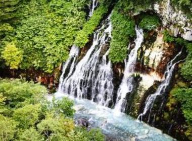 Shirahige Waterfall image
