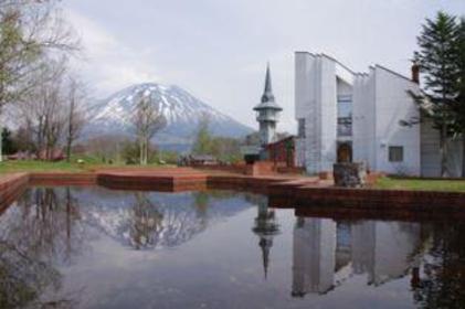 Arishima Takeo Memorial Museum image