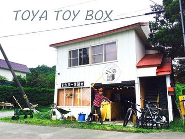 Toya Toy Box image