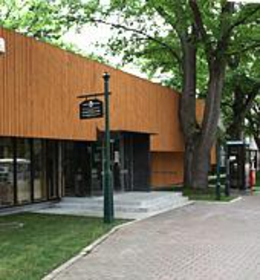 인포메이션 센터'에루무의 숲' image