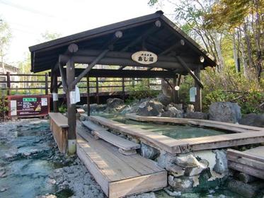 Kawayu Onsen-gai hot spring district footbath image