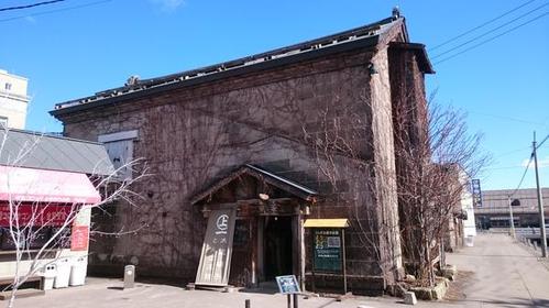 Otaru Taishou Glass Palace Tonbodamakan image