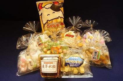 Ameya Rokubei Hompo image