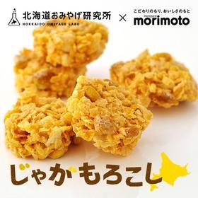 Sky Shop Ogasawara image