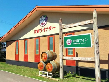 Yoichi Winery image