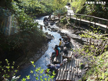 Oyunuma River Natural Footbath image