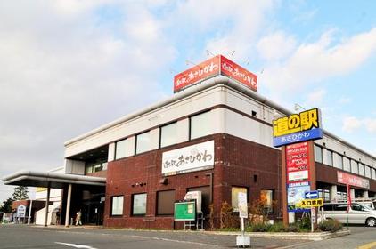 道の駅 あさひかわ image