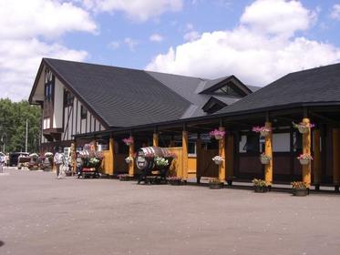 Roadside Station Mashu Onsen image