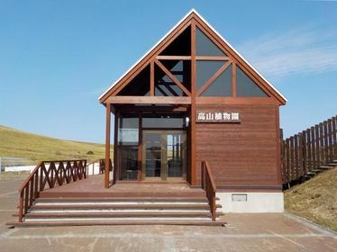禮文町 高山植物園 image