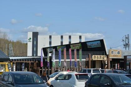 Roadside Station Mikasa image