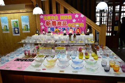 Kitaichi Glass Outlet image