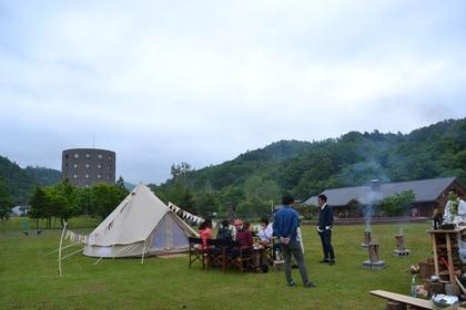 Nakagawa Auto Campground Naport Park image