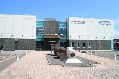 Hakucho (Swan) Bridge Memorial Hall (Roadside Station Mitara Muroran) image