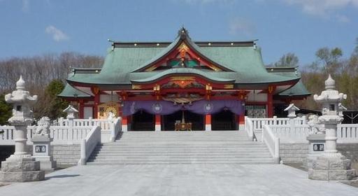 樽前山神社 image