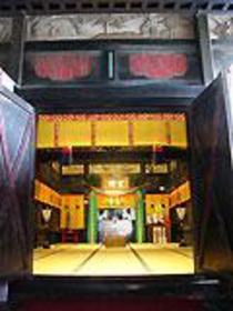 Aoi Aso-jinja Shrine image