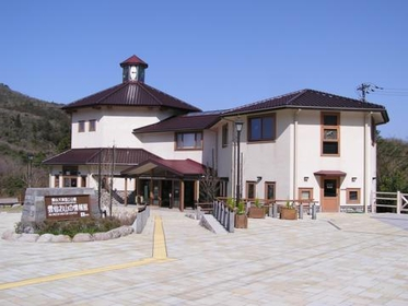 UNZEN Visitor Center image