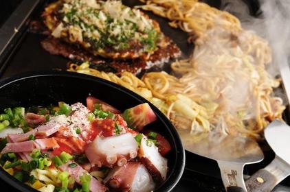 ishin okonomiyaki image