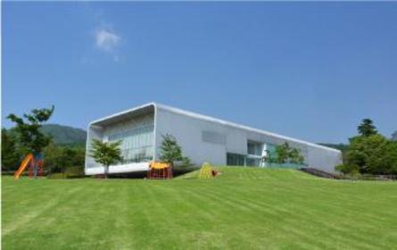Kirishima Open-Air Museum image