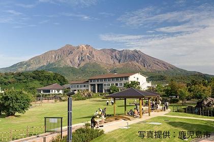 Sakurajima Yogan Nagisa Park - Foot Hot Spring image